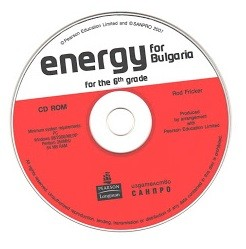 Energy for Bulgaria - CD ROM за 6. клас