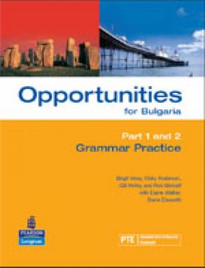 Opportunities for Bulgaria Grammar Practice, Parts 1&2 - Граматика по английски език