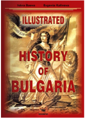 Illustrated History of Bulgaria