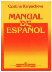 Manual de espanol
