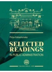 Selected readings in public administration