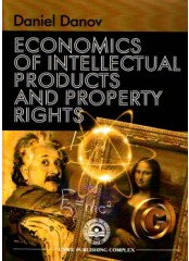 Economics of Intelectual Products and Property Rights