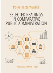 Selected Readings In Comparative Public Administration
