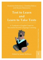 Test to Learn and Learn to Take Tests