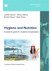 Hygiene and Nutrition. A practical guide for students and graduates