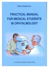 Practical manual for medical students in ophthalmology