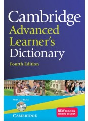 Cambridge Advanced Learner's Dictionary, Fourth edition – Английски тълковен речник