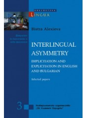 Библиотека Lingua. Interlingual asymmetry. Implicitation and explicitation in English and Bulgarian. Selected papers