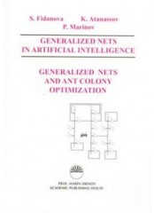 Generalized Nets in Artificial Intelligence. Volume 5: Generalized Nets and Ant Colony Optimization