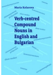 Verb-centred Compound Nouns in English and Bulgarian