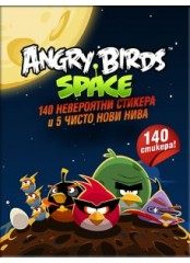 Angry birds space – 140 стикера и 5 чисто нови нива