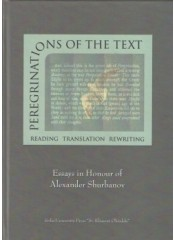 Peregrinations of the text. Reading, translation, rewriting