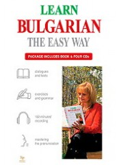 Learn Bulgarian the Easy Way - Book + 4 CD