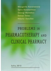Problems in Pharmacotherapy and Clinical Pharmacy